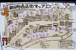 02.09中馬のおひなさま8.jpg