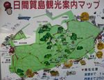 02.16日間鹿島マップ.jpg