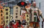 10.12徳川家康.jpg