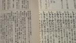 10.27国語辞典大活字版4.jpg